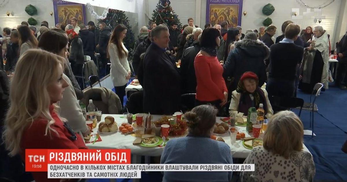 Масові святкові обіди для бідних провели одразу в трьох містах України