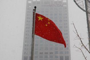 Китай анонсировал выпуск собственной криптовалюти