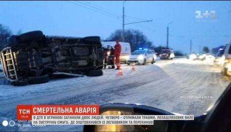 На Прикарпатье внедорожник столкнулся с легковой машиной, два человека погибли