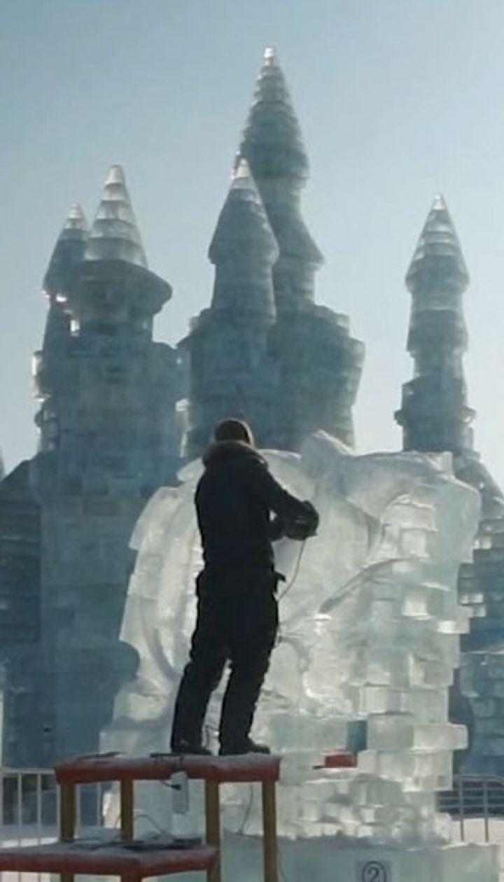 Фестиваль крижаних скульптур відбувається у китайському місті Харбін