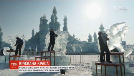 Фестиваль ледяных скульптур проходит в китайском городе Харбин