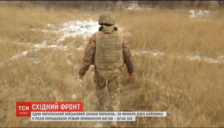Ситуація на передовій: один український воїн дістав поранень