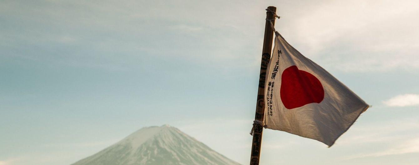 Япония и Россия начинают полномасштабные переговоры относительно мирного договора