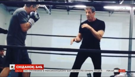 Сильвестр Сталлоне показал боксерский спарринг с Робертом де Ниро