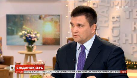 Павло Клімкін розповів про перспективи вступу України до ЄС та НАТО