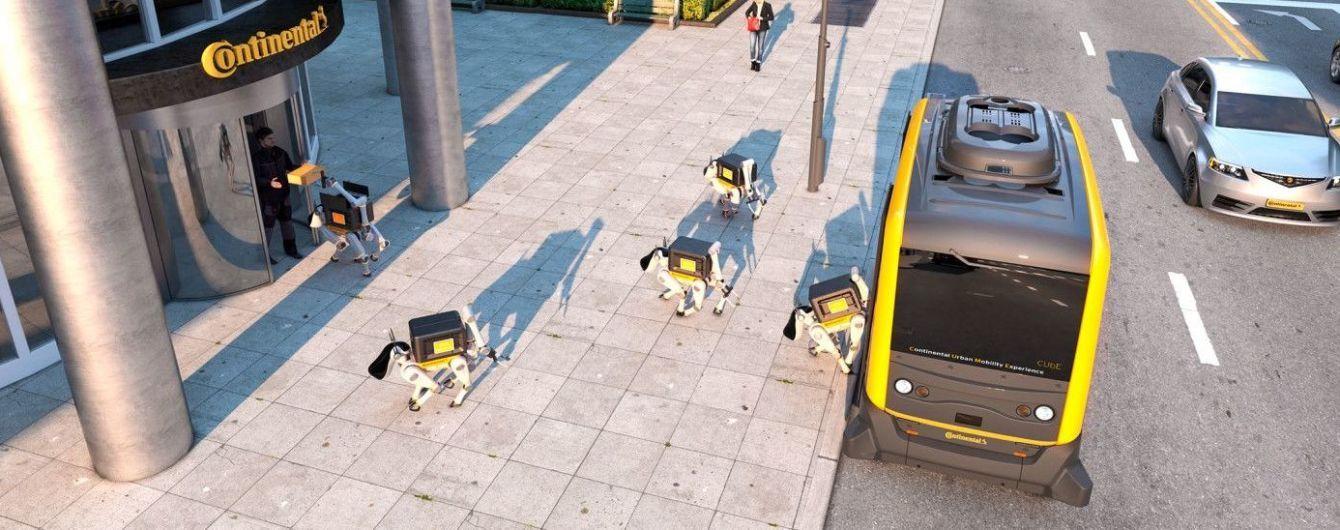 Доставка майбутнього: Continental посадило у безпілотники собак-роботів