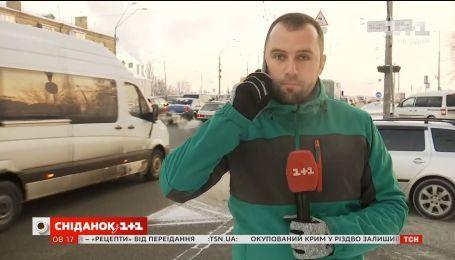 Ситуация на дорогах столицы в первый рабочий день нового года