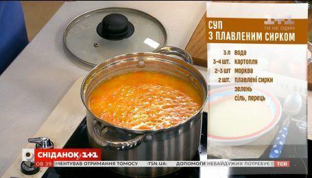 Суп с плавленым сырком от Егора Гордеева