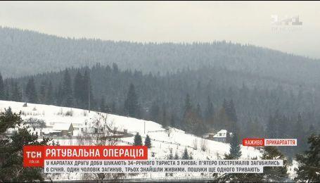 Поиск туристов в Карпатах: спасатели вторые сутки ищут пропавшего киевлянина