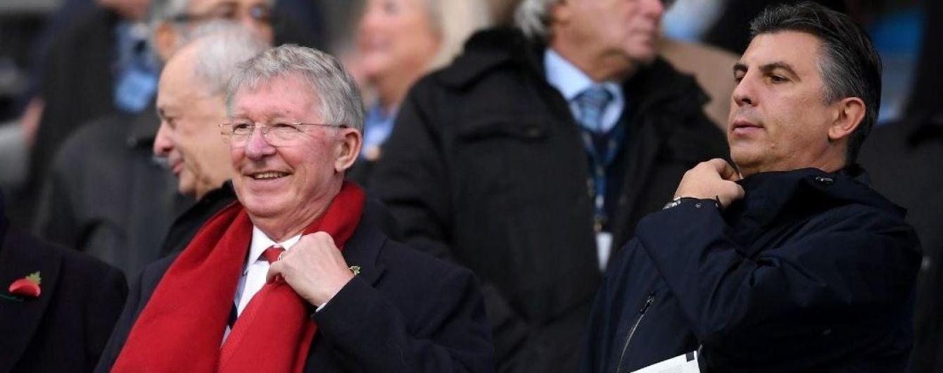 """Мотивація від Фергюсона. Сер Алекс закликав футболістів """"Манчестер Юнайтед"""" підняти клуб на колишні висоти"""