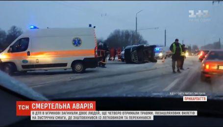 Смертельна ДТП на Прикарпатті: унаслідок зіткнення автівок загинули двоє людей