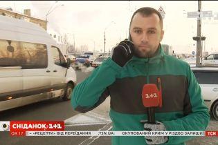 Ситуація на дорогах столиці у перший робочий день нового року