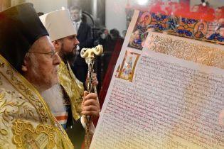 Вселенський патріархат оприлюднив офіційний переклад Томосу українською