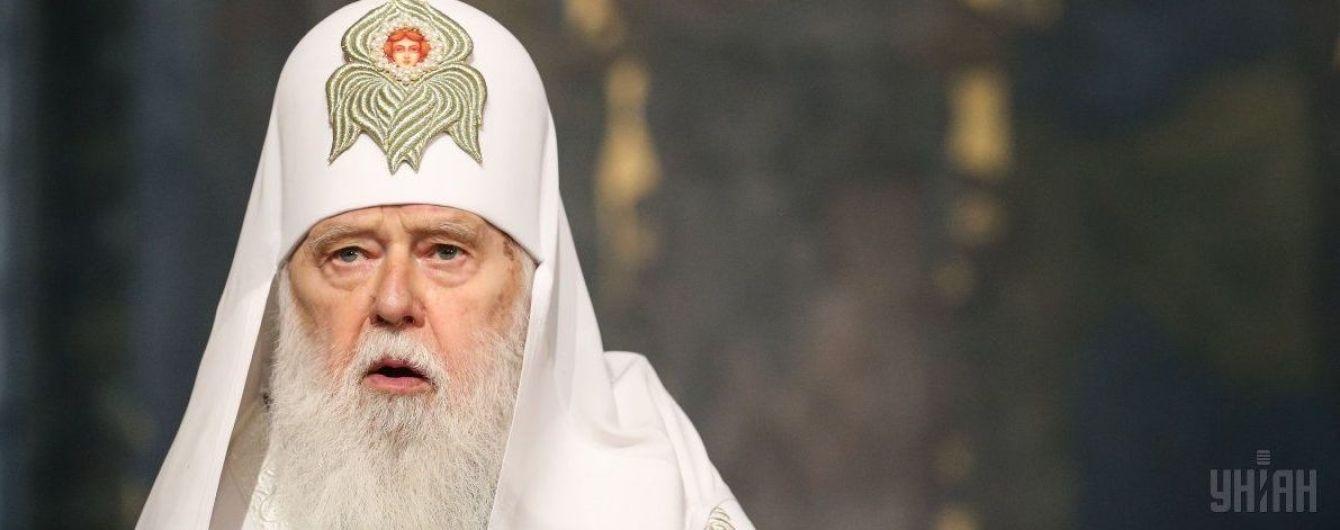Филарет рассказал, при каких условиях Православная церковь Украины получит статус патриархата
