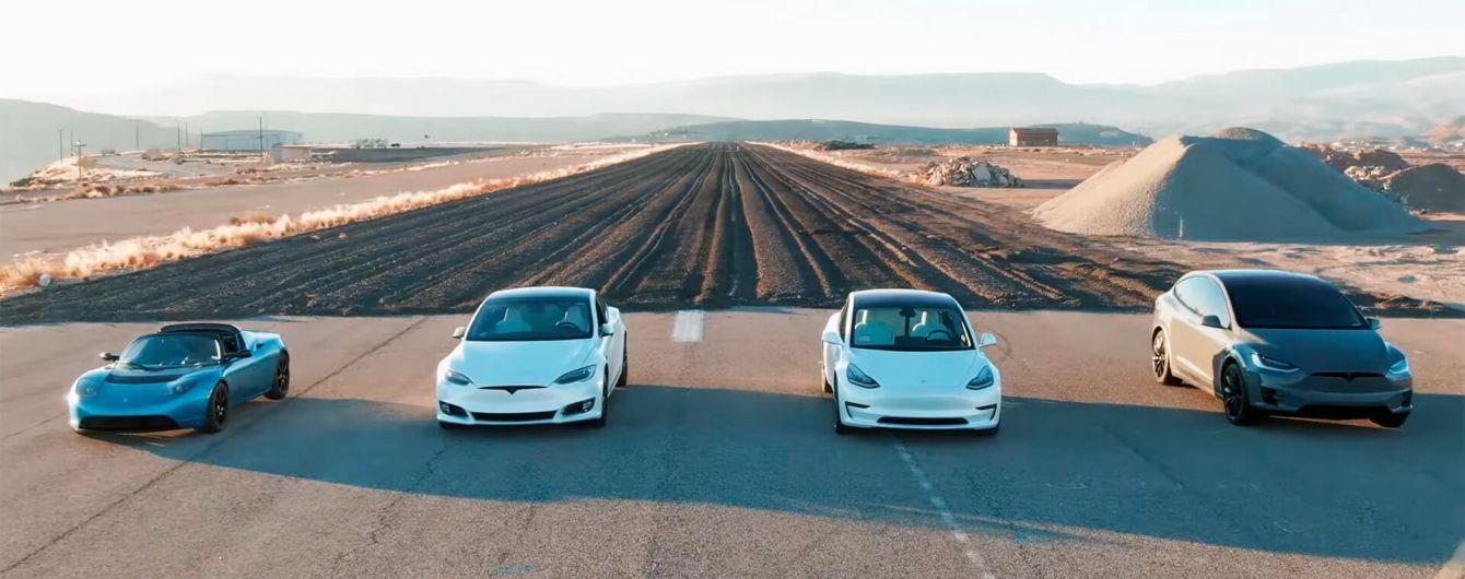 Заядлую драг-гонку всех моделей Tesla сняли на видео