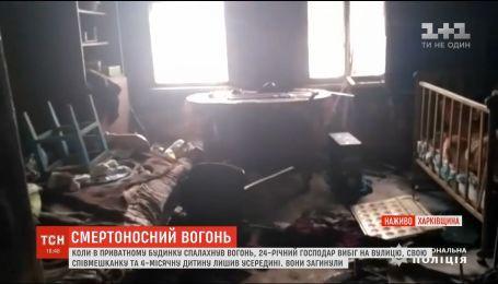 Смертельный пожар в Харьковской области произошел из-за возгорания печи, которая топилась дровами