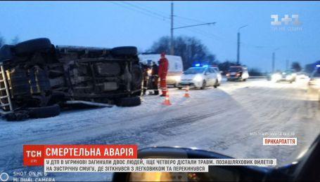В ДТП на Прикарпатье погибли два человека, еще четверо получили травмы
