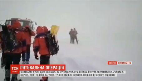 В Карпатах вторые сутки пытаются найти 34-летнего туриста из Киева