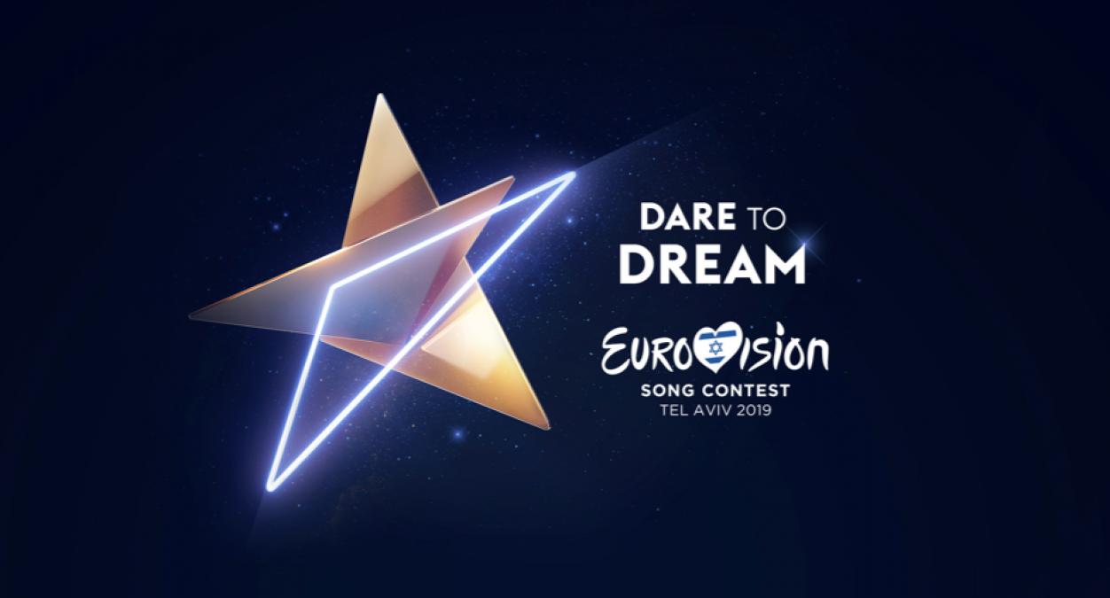 """Логотип """"Євробачення-2019"""""""