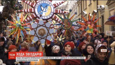 Во Львове состоялось традиционное массовое шествие звездочетов