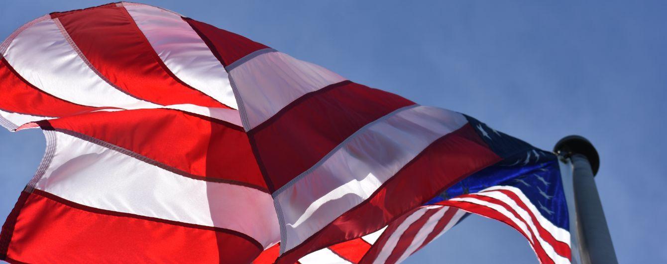 "В посольстве США отреагировали на решение суда о незаконности национализации ""ПриватБанка"""