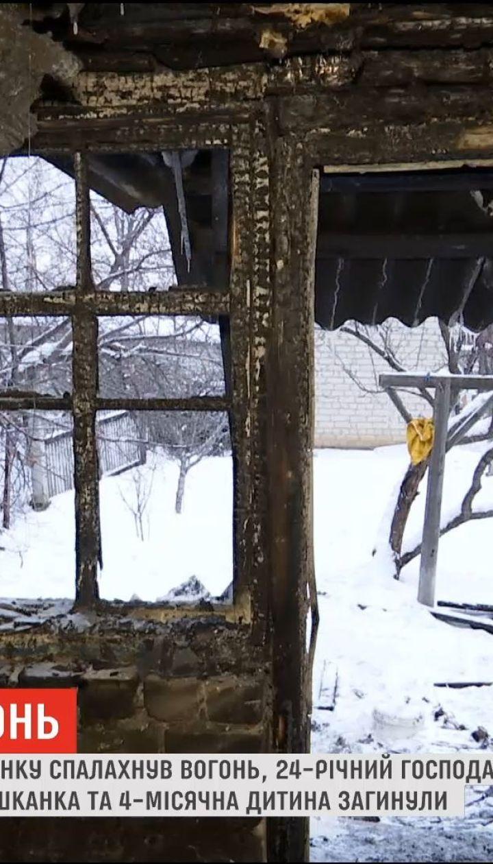 Пожар в Харьковской области: погибли младенец и его 17-летняя мать