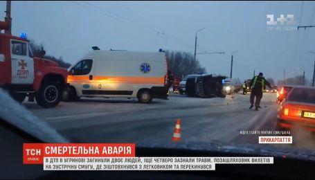 Смертельна ДТП на Прикарпатті: двоє людей загинули, ще четверо отримали травми