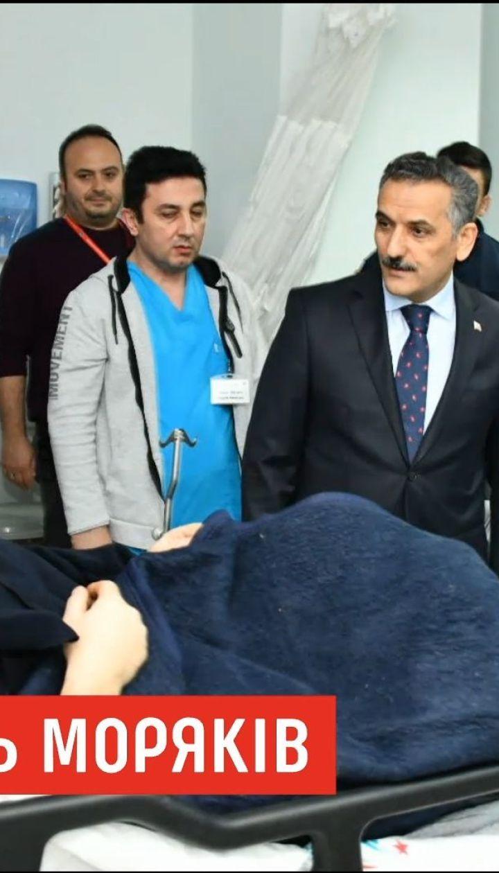 Авария судна у Турции: семь украинских моряков остаются в больнице