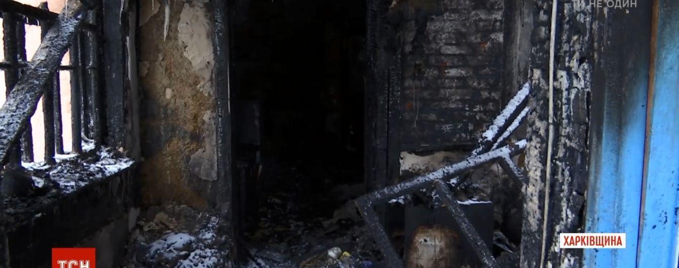 Трагічна пожежа на Харківщині: батько загиблого немовляти тікав від вогню голим