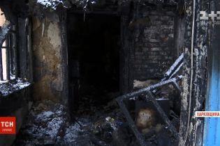 Трагический пожар на Харьковщине: отец погибшего младенца убегал от огня голым