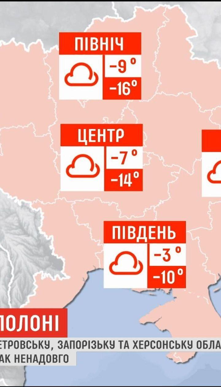 Сильные морозы надвигаются на Украину