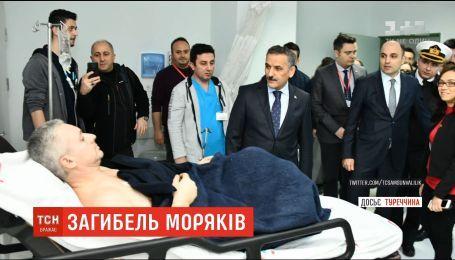 Аварія судна біля Туреччини: семеро українських моряків лишаються у лікарні