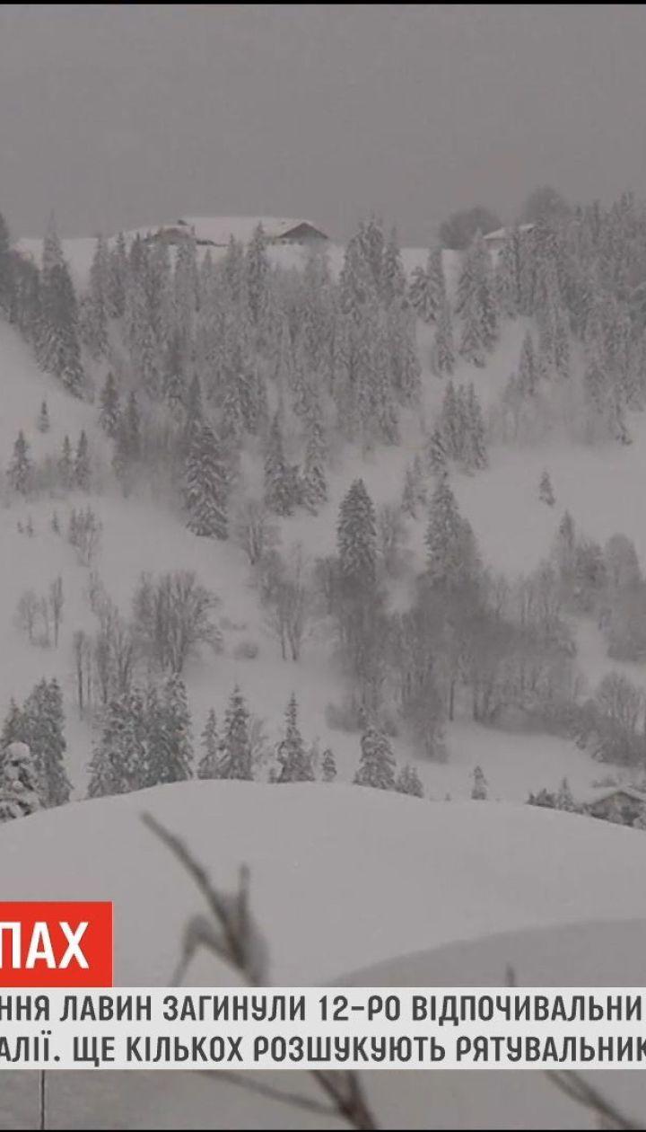 Из-за сильных снегопадов и лавин в Альпах погибли 12 человек