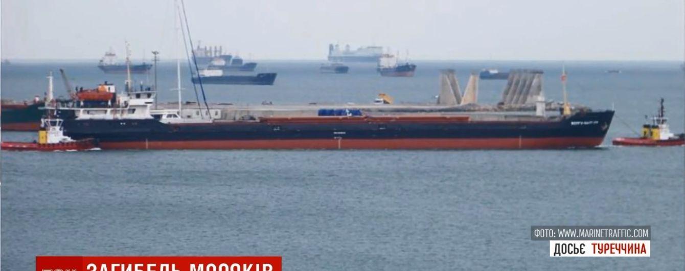 Эксперты назвали причины трагического кораблекрушения у берегов Турции