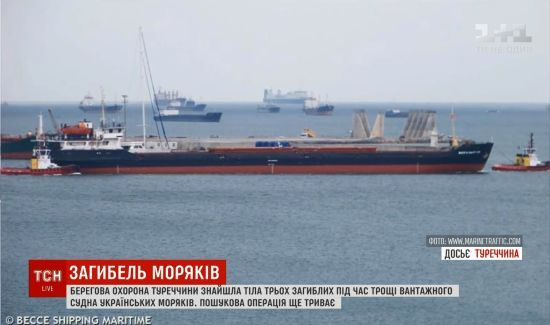 Експерти назвали причини трагічної кораблетрощі біля берегів Туреччини