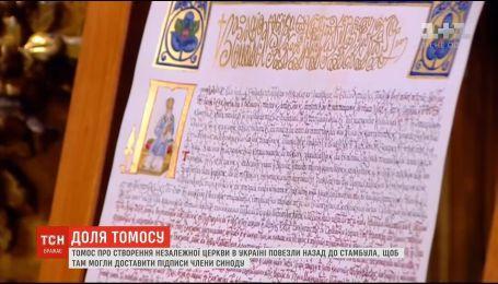 Элладская православная церковь начала рассматривать вопрос о признании автокефалии ПЦУ