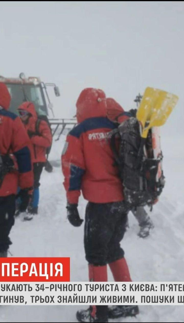 В экстремальных условиях спасатели ищут в Карпатах пропавшего лыжника