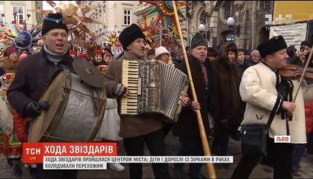 В центре Львова устроили традиционное шествие звездочетов