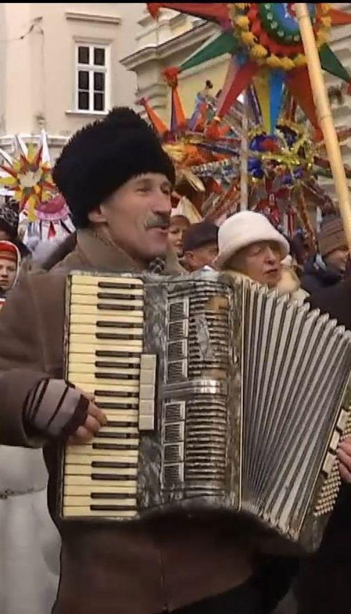 У середмісті Львова влаштували традиційну ходу звіздарів