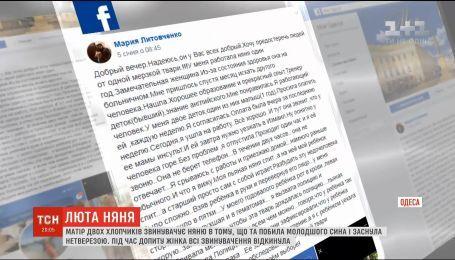 В Одессе мать обвиняет няню в избиении своего 13-месячного сына