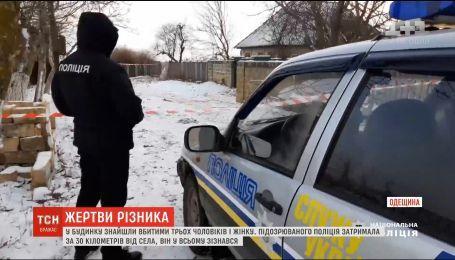 У селі на Одещині люди знайшли зарізаними трьох чоловіків та жінку