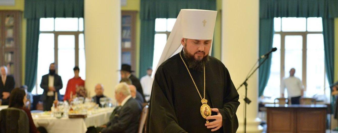 Доля загадкового батька митрополита Епіфанія: покинув жінку з немовлям на руках, помер на заробітках