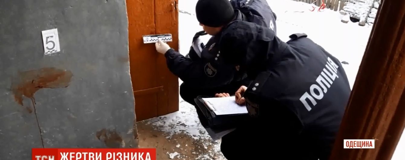 Жуткая резня в Одесской области: ревнивец убил женщину и трех мужчин топором и ножом