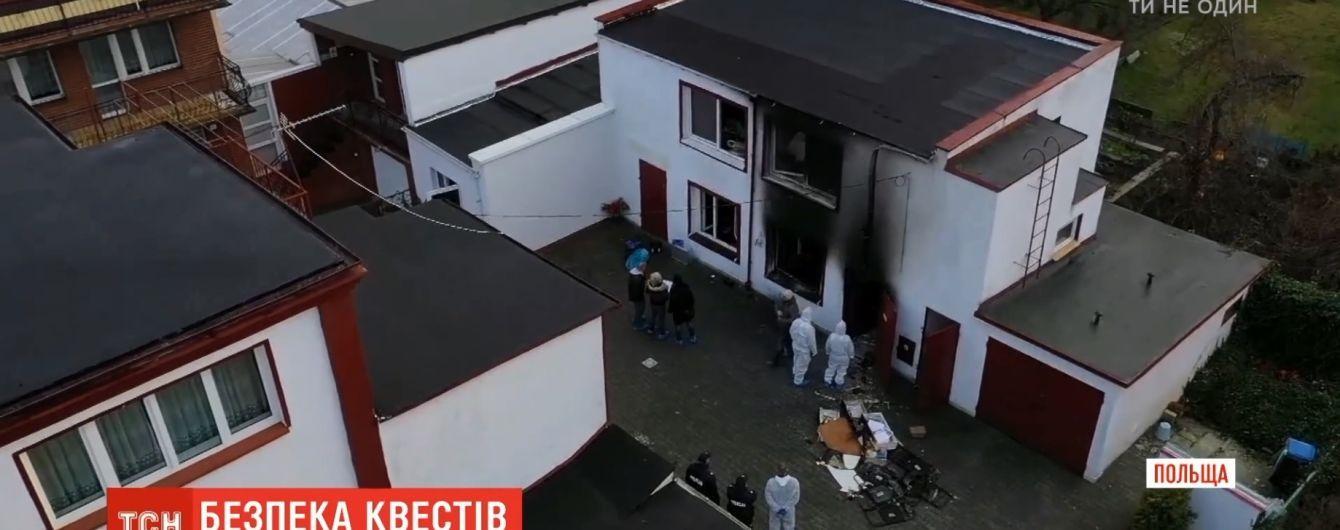 Владельцы украинских квесткомнат сделали выводы из трагедии в Польше