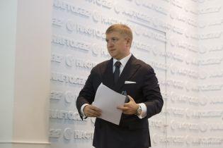 """Добыча украинского газа и борьба за транзит: руководитель """"Нафтогаза"""" назвал задачи компании на год"""