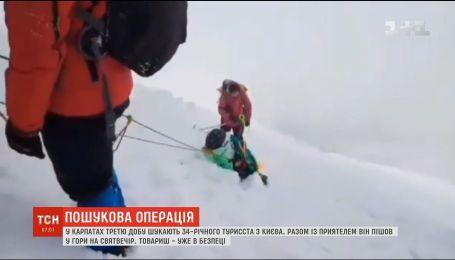 В Карпатах спасатели третьи сутки ищут заблудившегося туриста