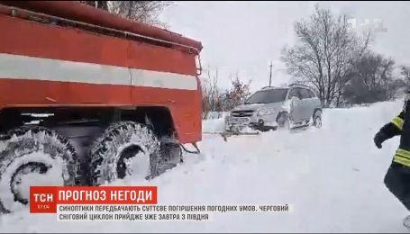 Синоптики прогнозують чергове суттєве погіршення погоди в Україні