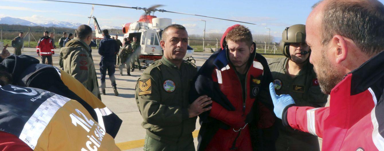 Авария судна у Турции: тела двух погибших украинцев идентифицировали