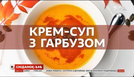 Топ-5 легких і смачних супів