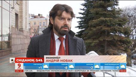 Эксперты рассказали, какая зарплата ожидает украинцев в 2019 году
